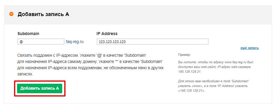 Как сделать что бы адрес сайта был ссылкой