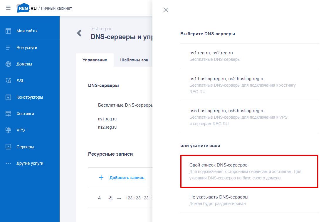 ts3 купить сервер