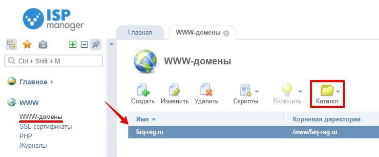 Установить сайт на хостинг isp безплатние хостинги