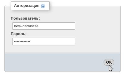 как разместить сайт в ispmanager 5 на выделенном сервере 15