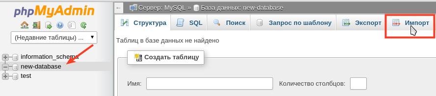 как разместить сайт в ispmanager 5 на выделенном сервере 16