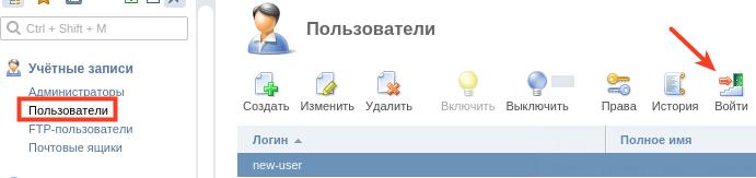 как разместить сайт в ispmanager 5 на выделенном сервере 7