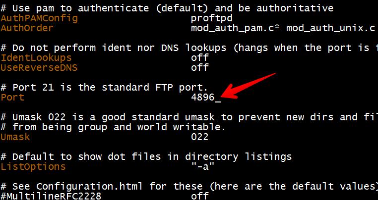 сменить порт ftp шаг 2