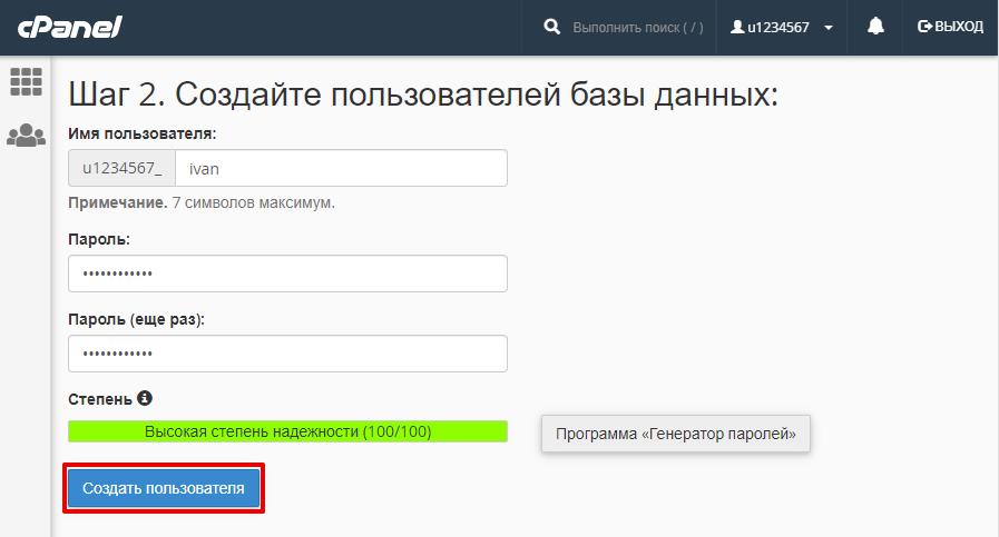 дата регистрации домена eu