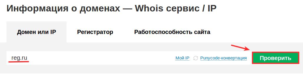 Отправить письмо администратору домена 1