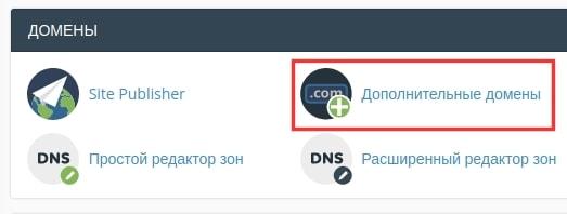 Бесплатный домен хостинг dle какой хостинг для хайпов