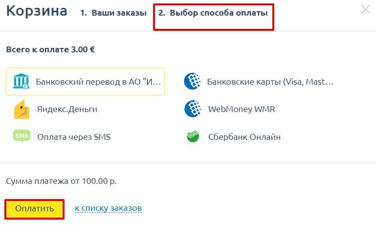 заказ и установка kernelcare 4