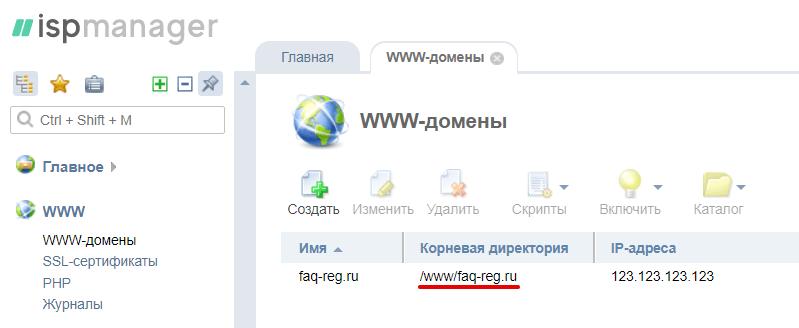 dedicated server мы vps hosting