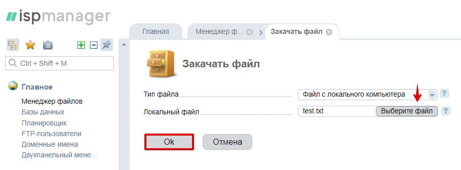 регистрация в домене school