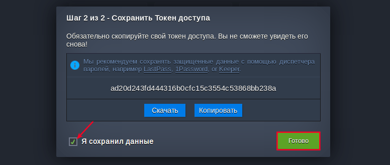 развернуть приложение Go в Jelastic 1