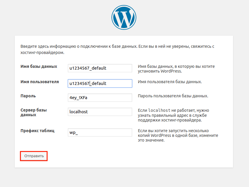 Залить wordpress сайт на хостинг хостинг голландия