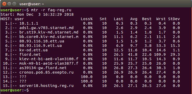 mtr на linux