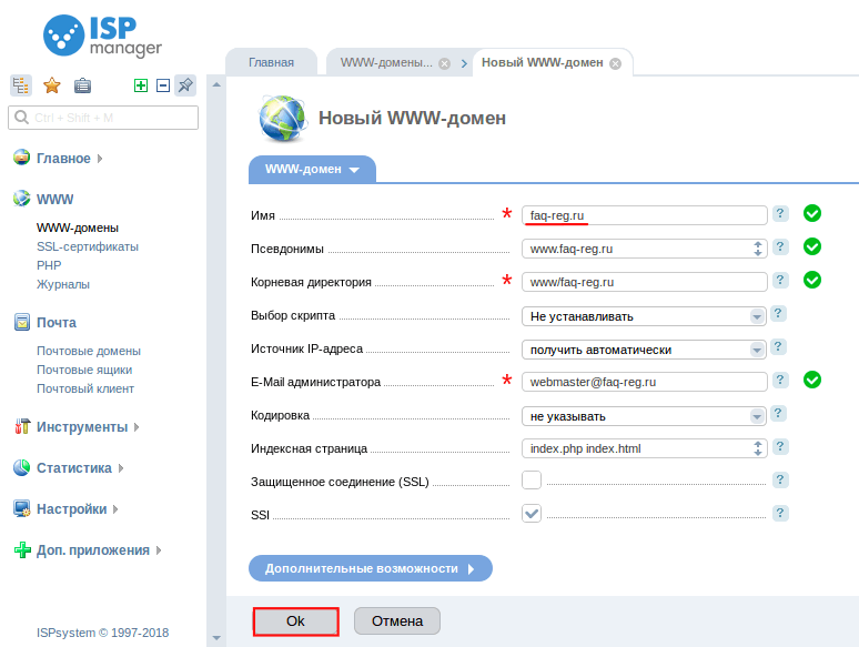 Что с хостингом рег ру сервер в майнкрафте хостинг