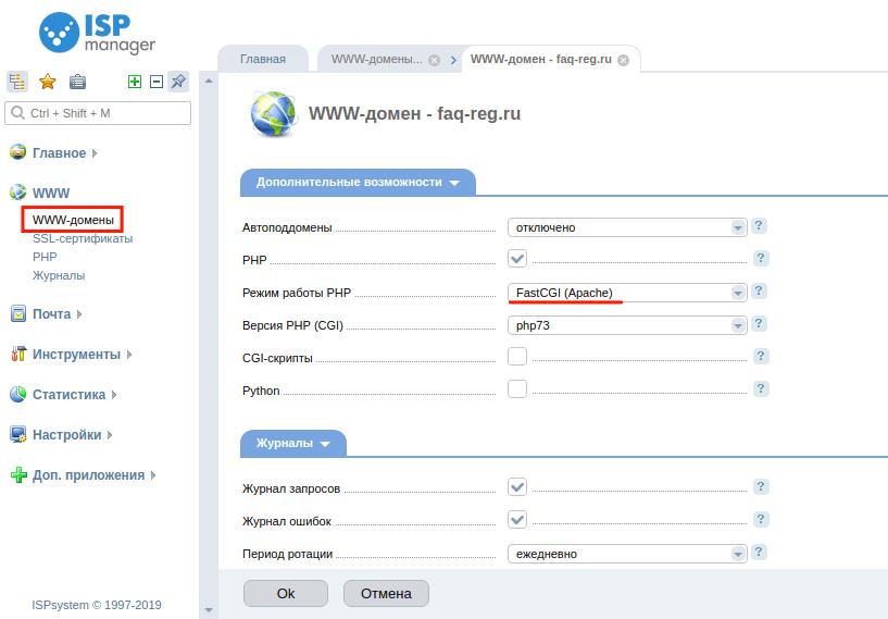 Разные версии php на одном хостинге хостинг взлом