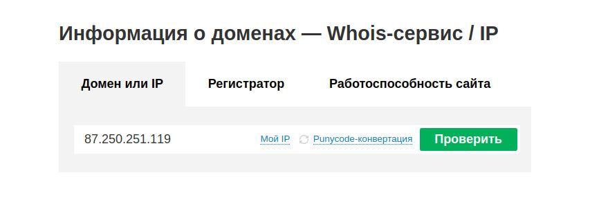 Превышена нагрузка на процессор на хостинге бесплатные хостинги для html сайтов