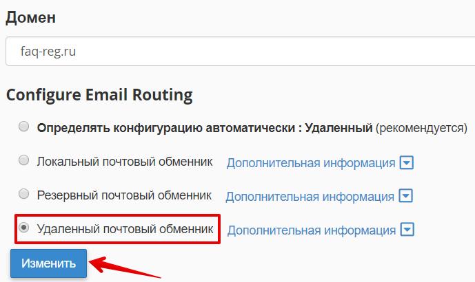 Хостинг от mail ru имя сервера mysql на хостинге как узнать