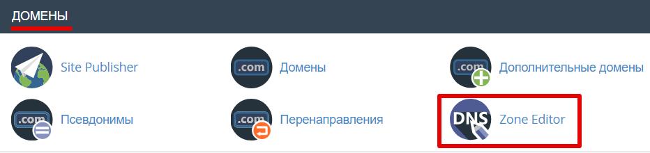 как настроить mail.ru для бизнеса в панели управления 6