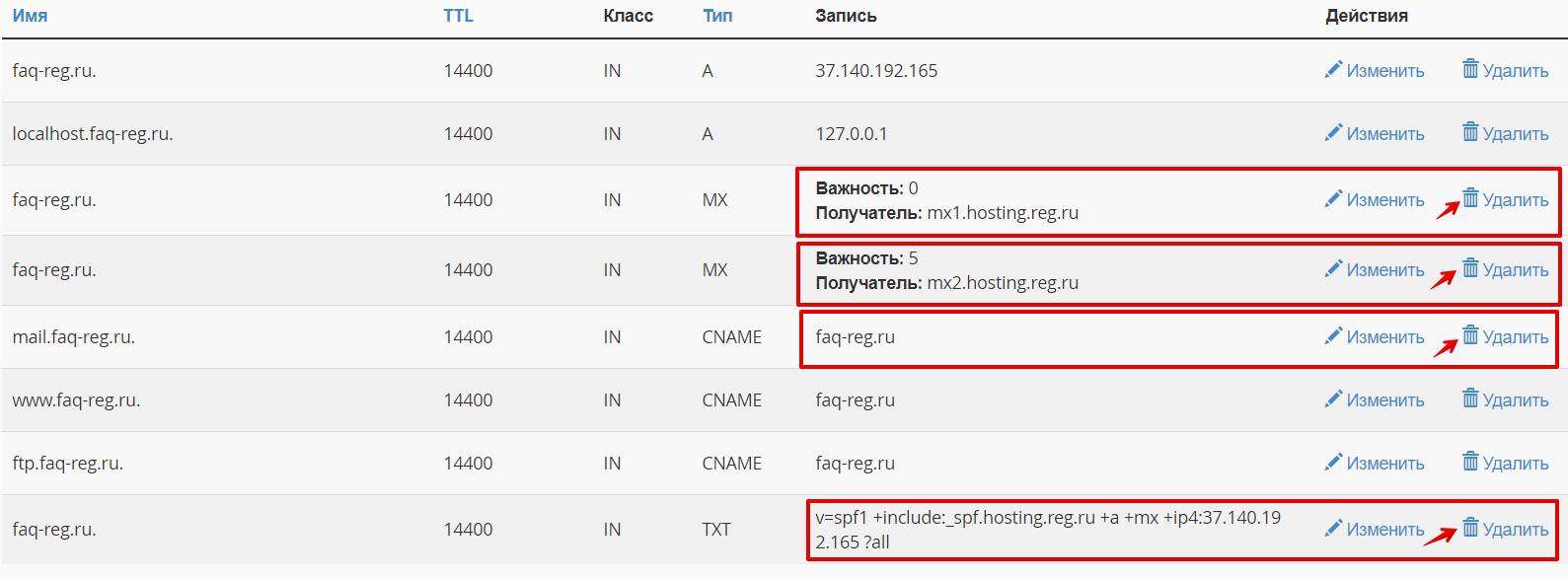 как настроить mail.ru для бизнеса в панели управления 8