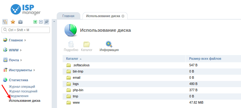 Дисковая память хостинга как поставить сервер mysql на хостинг