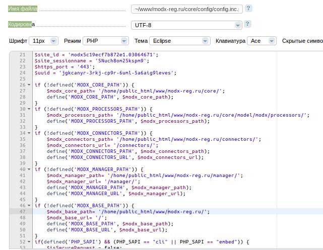 как перенести сайт на modx на другой хостинг 11