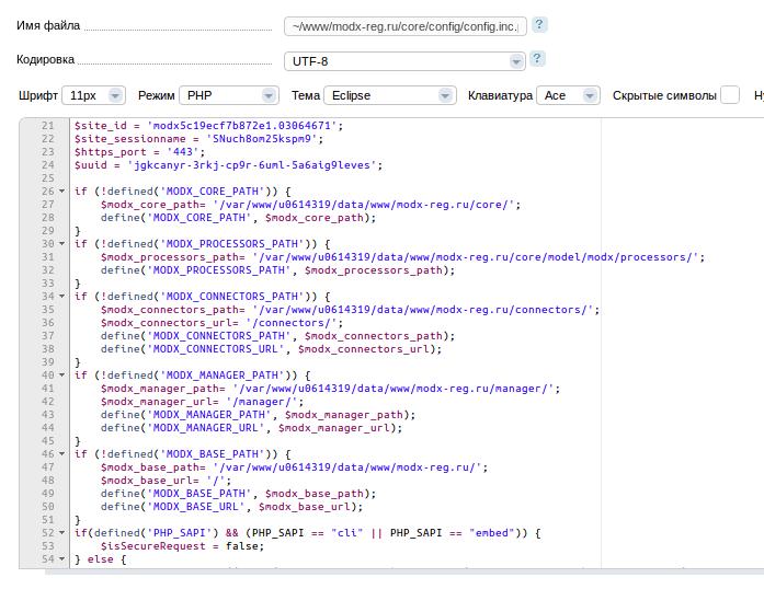 как перенести сайт на modx на другой хостинг 12