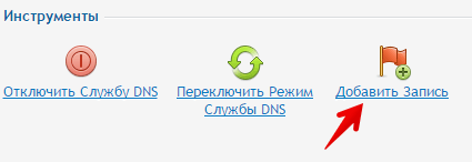 mx записи защиты от спама 7