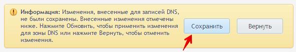 mx записи защиты от спама 10