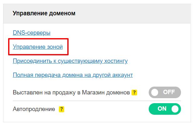 шаблон хостинга html скачать