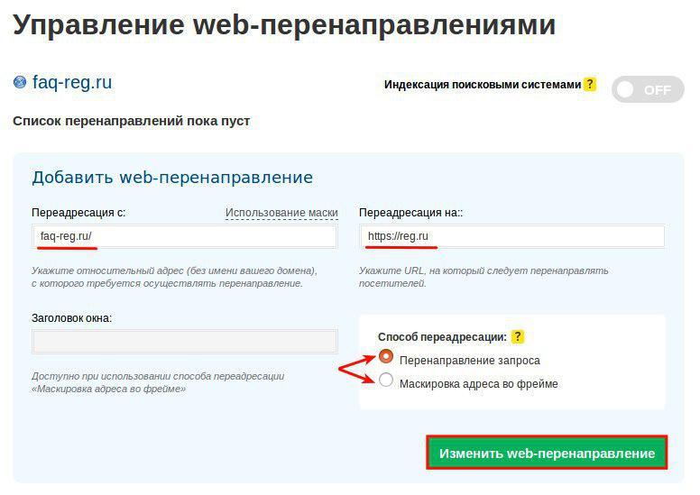 Бесплатный хостинг для переадресации форум хостинг файлов