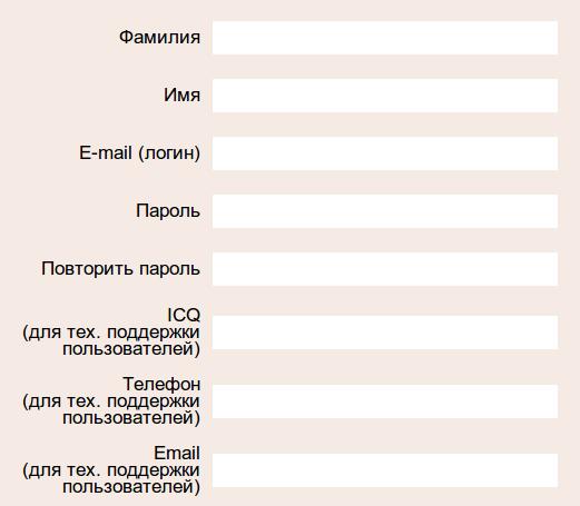 REG.Panel Настройки системы2