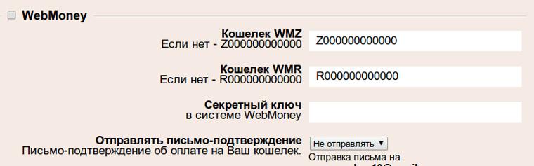 REG.Panel Настройки системы8
