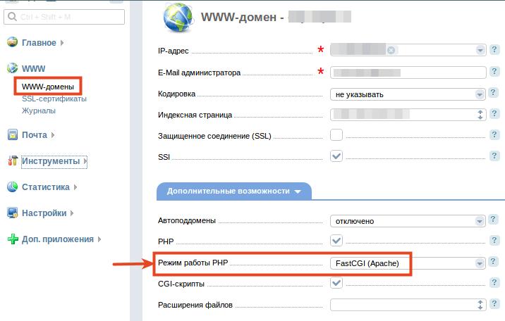 PHP как fastcgi 1