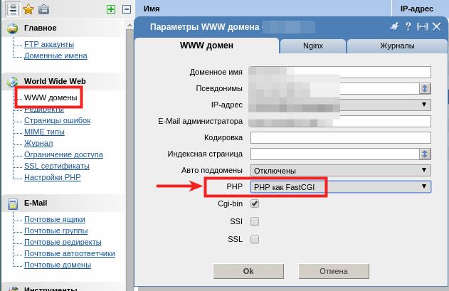 PHP как fastcgi