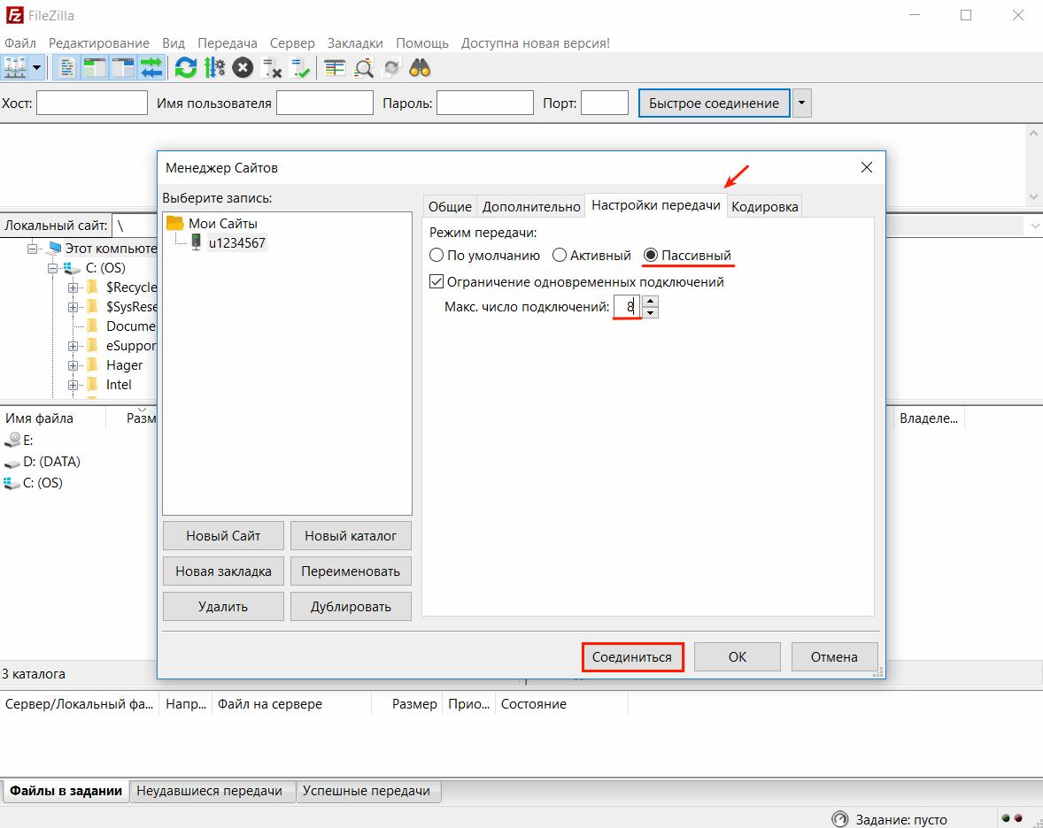 Хостинг ftp серверов хостинг wordpress для начинающих