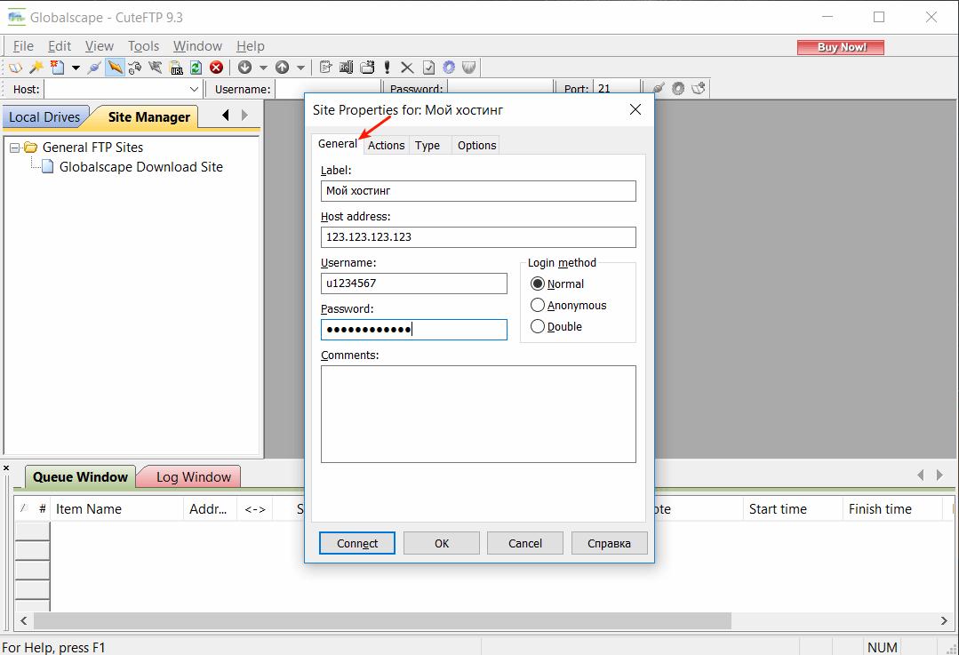 Как найти свой порт хостинг хостинг mysql москва