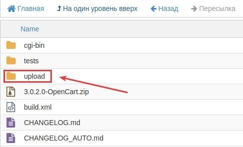 как установить opencart cpanel 6