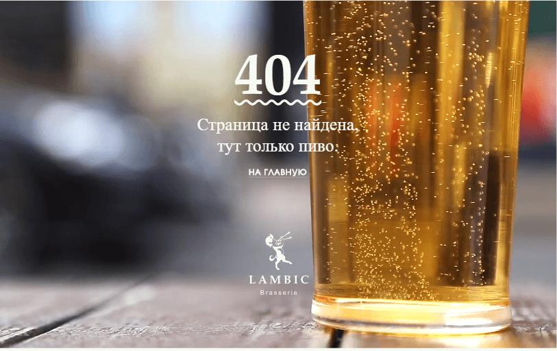 ошибка 404 3