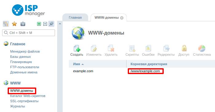 хостинг официального сайта