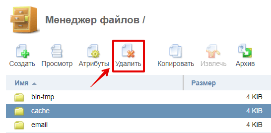 Загрузить сайт joomla на хостинг хостинг windows rdp