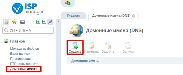 Хостинг сайт на joomla поставить свой сервер на хостинг майнкрафт