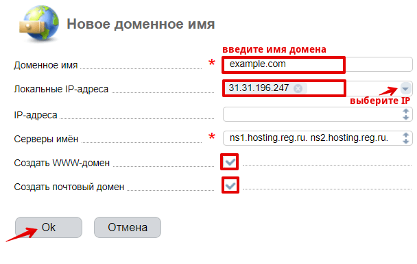 Joomla сайт перенести на хостинг vps хостинг в россии