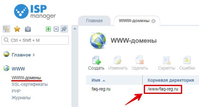 Перенести сайт на wordpress на другой хостинг хостинг для маленького сайта