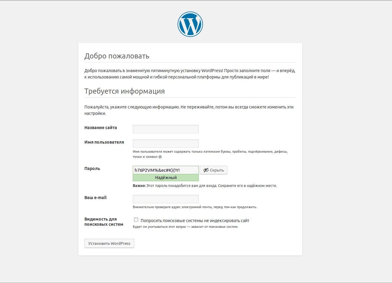 Установка сайта wordpress на хостинг настройка хостинга игровых серверов