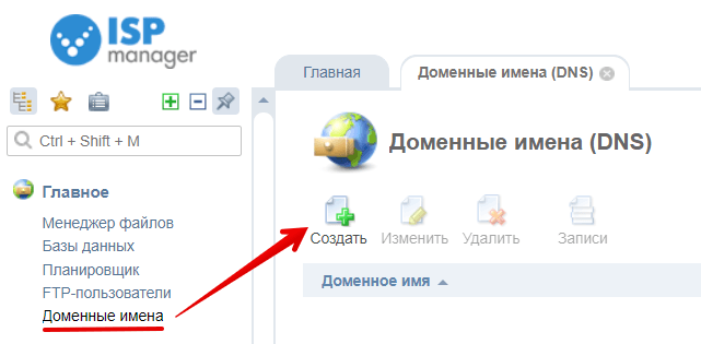 Ошибки при переносе сайта на хостинг wordpress скачать хостинг для создание сайта бесплатно
