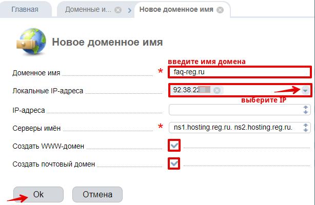 Перенести сайт modx evo на другой хостинг боты на хостинг сервера