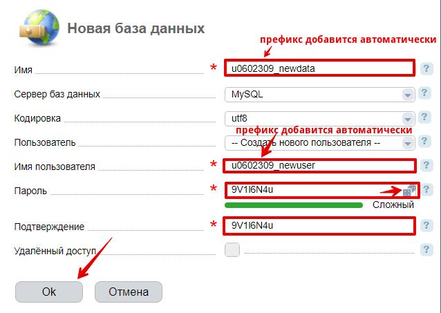 как перенести сайт на modx на другой хостинг 8