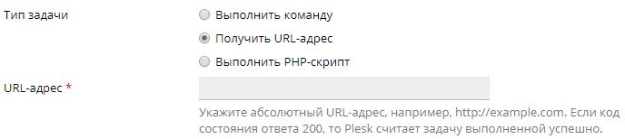 =688x154