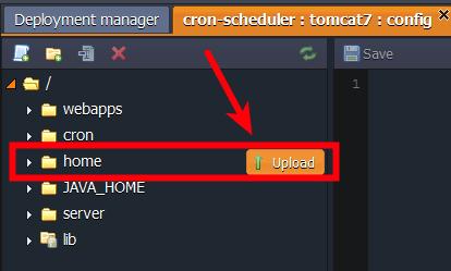 Планировщик задач cron в jelastic 2