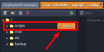 Планировщик задач cron в jelastic 3