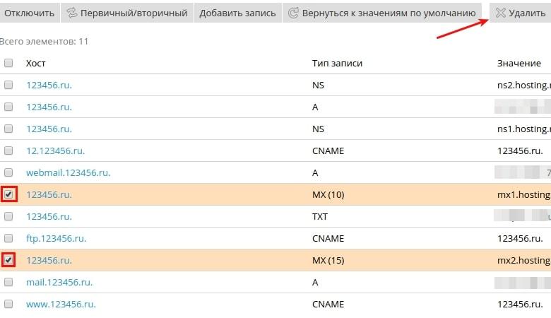 plesk onyx mx записи для расширенной защиты от спама 2